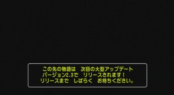140730-0300-10.jpg