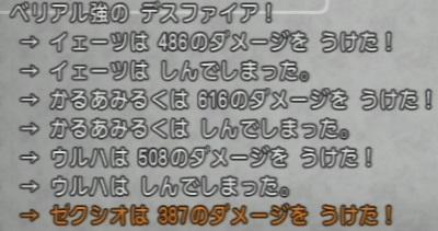 140902-0003-10.jpg
