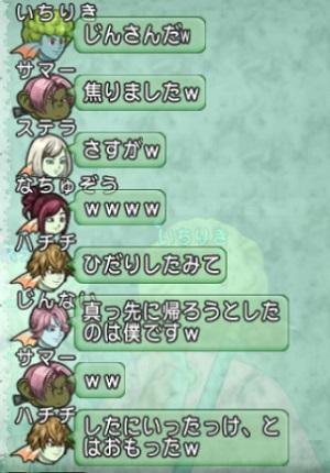 DQXGame 2014-09-17 01-43-44-308