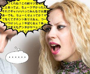 kotoba_R.jpg