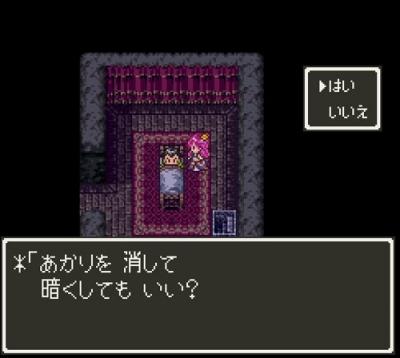 DQ3 ドラクエ3 ぱふぱふ