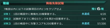 Echo_gno_004.jpg
