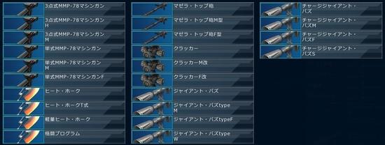 Echo_gno_008.jpg