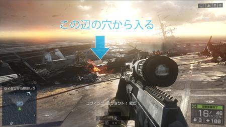 bf4_echo_060.jpg