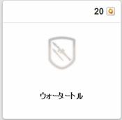 bf4_echo_071.jpg