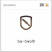 bf4_echo_076.jpg