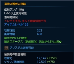 echo_fc2_tera_3rd_163.jpg