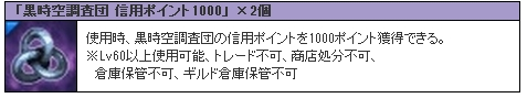 echo_fc2_tera_3rd_197.jpg