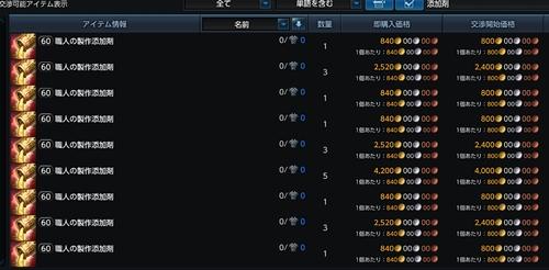 echo_fc2_tera_3rd_227.jpg