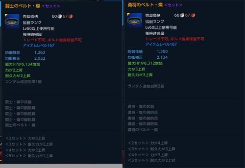 echo_fc2_tera_3rd_233.jpg