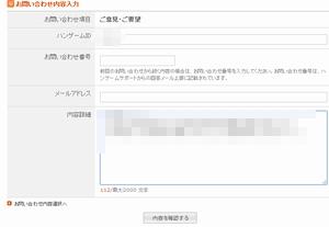 echo_fc2_tera_3rd_259.jpg
