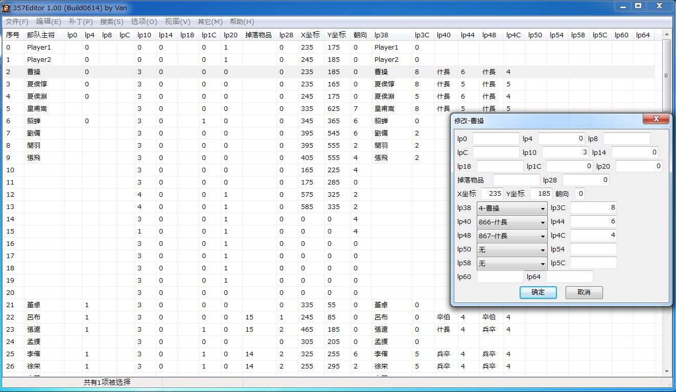 musou7_editor5.jpg