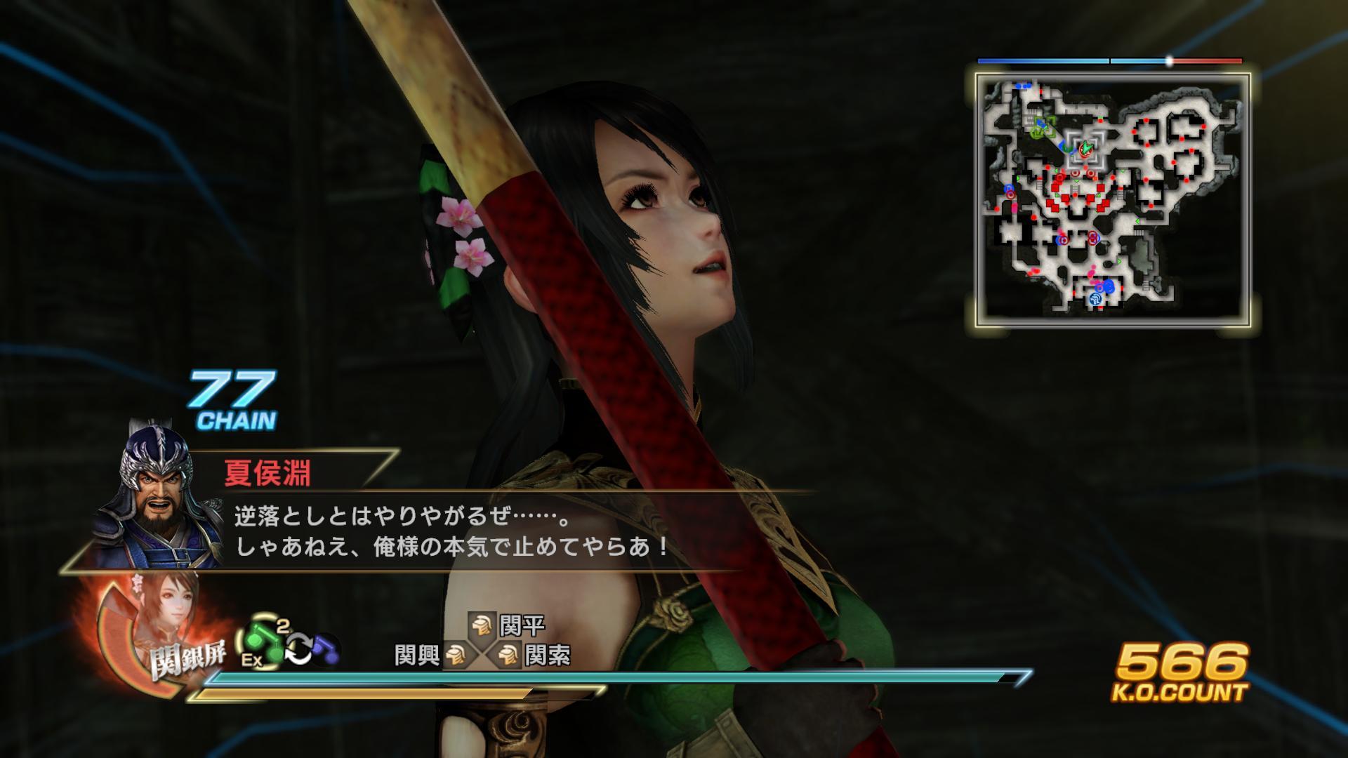 musou7_ginpei2.jpg