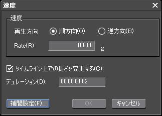 Image 417