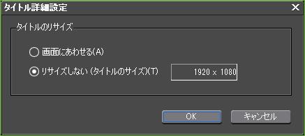 Image 138