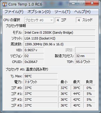 CoreTemp-Scr.png