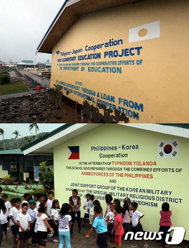 フィリピン学校2