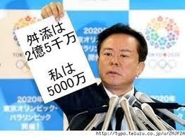 枡添 猪瀬 13-002