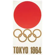 五輪シンボル1964