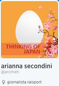 arianna.jpg
