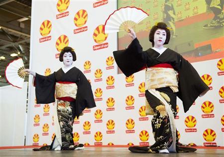 japexp3.jpg