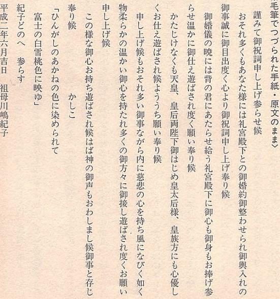 niro16-001.jpg