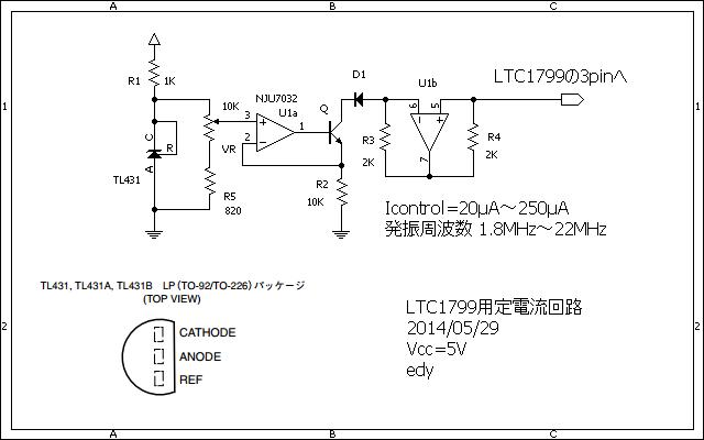 LTC1799用定電流回路4
