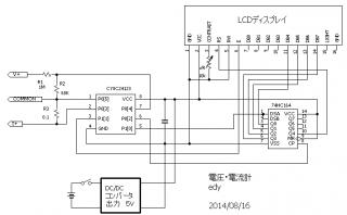 SimpleAmmeter_Voltmeter2.png