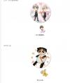 Baidu IME_2014-4-10_17-14-2dddd