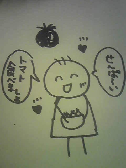 140804_064336 (1) コピー