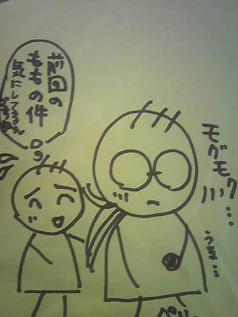 140804_064716 (1) コピー
