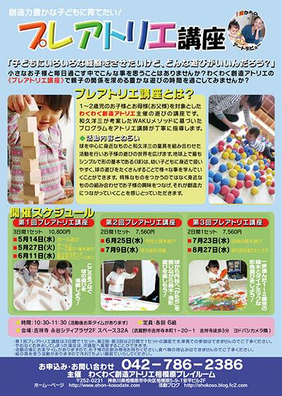 img_news140504_large.jpg