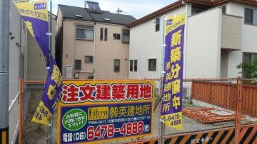 姫島3丁目新宅工務店売土地