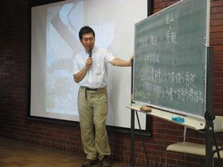 講義2倉本