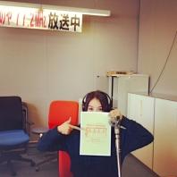 20130228笑花ラジオへ出演
