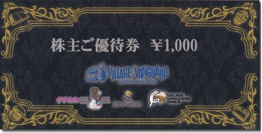 village_1000_270131_640.jpg