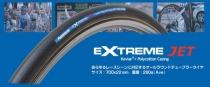extream_jet.jpg