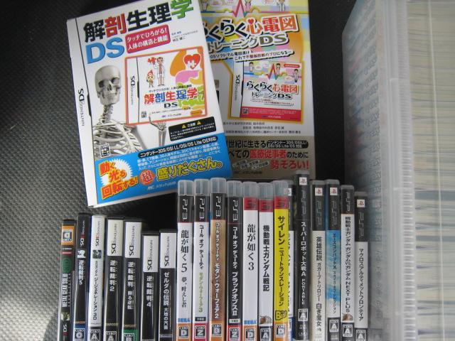20140208_ゲームソフト