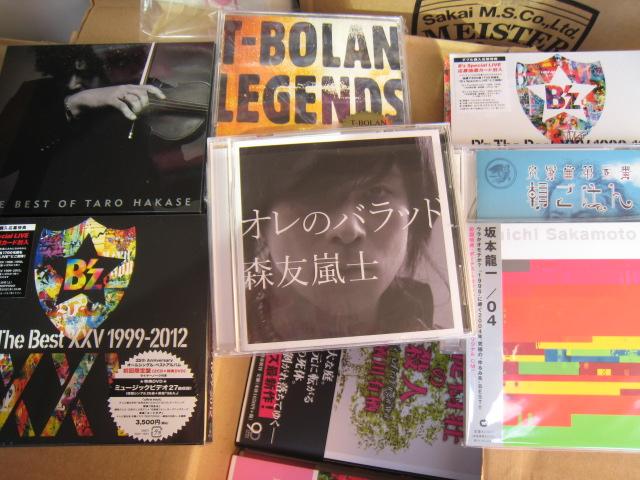 20140222_CD