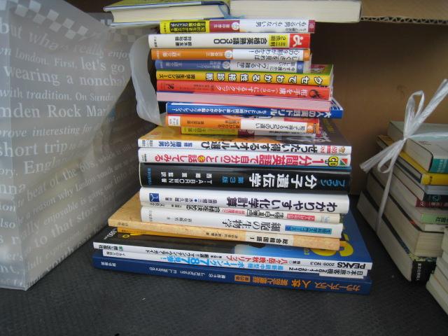 20140406_専門書