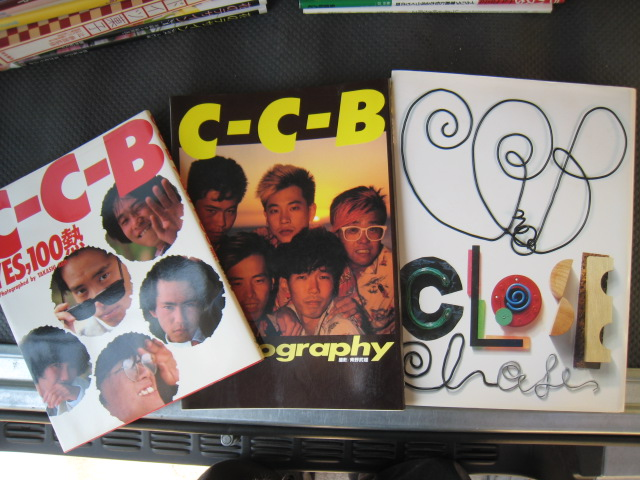 20140425_C-C-B写真集