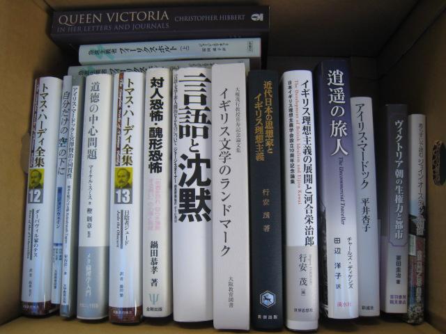 20140513_文学専門書1