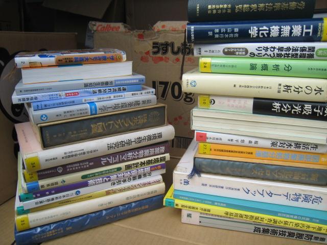 20140704_専門書