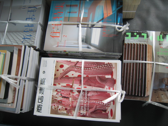 20140812_住宅専門雑誌
