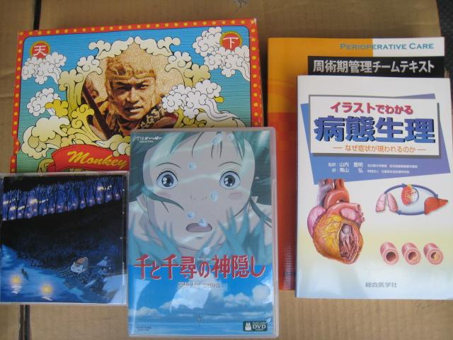 20140826_DVD・CD・コミックセット