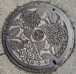 高知市春野町blog01