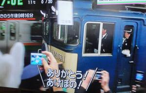 あけぼのblog02
