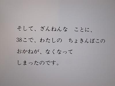 20140215 (4)
