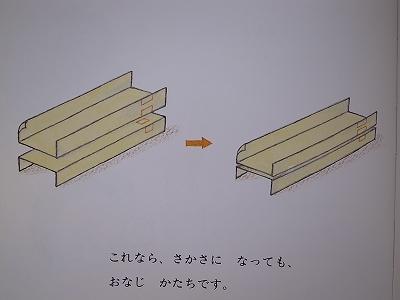 20140215 (8)