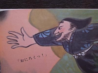 20140216 (3)